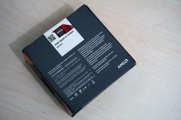 AMD RYZEN 5 1600 6-Core 3 2 GHz (3 6 GHz Turbo) Socket AM4